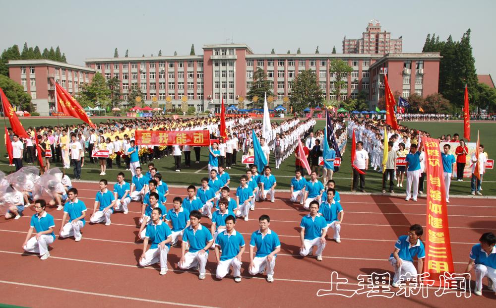 我校2011体育文化节暨田径运动会隆重举行(含视频)图片